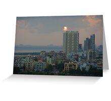 Navi Mumbai Cityscape Greeting Card