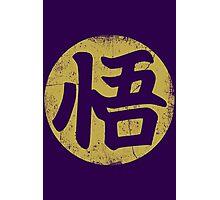 Hero's Kanji Photographic Print