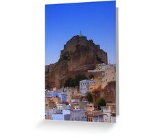 Dusk falls over Jodhpur Greeting Card
