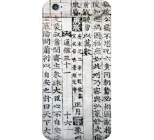 Another Time, Another Place iPhone cover. iPhone Case/Skin