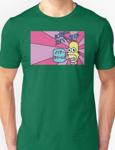 Mr Sparkle T-Shirt