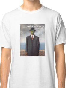 Harvest Time  Classic T-Shirt