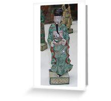 China Man Greeting Card
