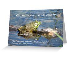 Notre anniversaire de mariage Cant. de Cant. 1:16a  Greeting Card
