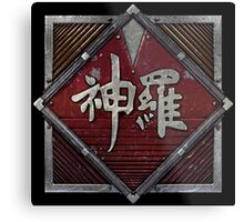 ShinRa Electric Power Company - Industrial Logo - Final Fantasy 7 Metal Print