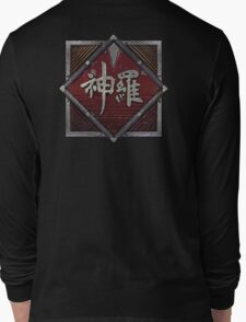 ShinRa Electric Power Company - Industrial Logo - Final Fantasy 7 Long Sleeve T-Shirt