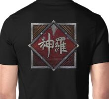 ShinRa Electric Power Company - Industrial Logo - Final Fantasy 7 Unisex T-Shirt