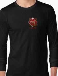ShinRa Electric Power Company - Staff - Final Fantasy 7 Long Sleeve T-Shirt