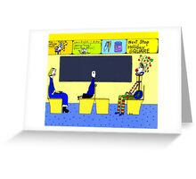 Holiday Gift Boxes Lady Greeting Card