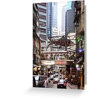 a flying fish in Soho Hong Kong Greeting Card