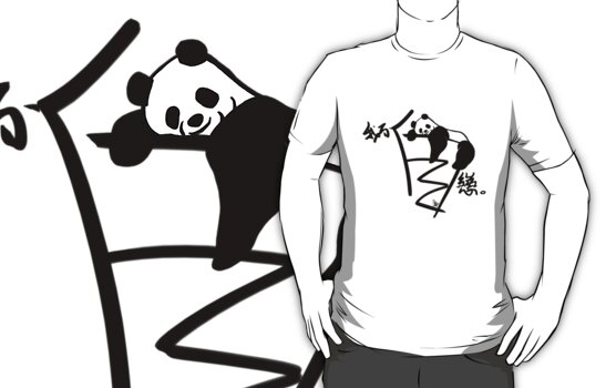(Not) Narcissistic Panda by bloodystickman