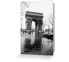 Arc de Triomphe, Paris, Circa 1984 Greeting Card