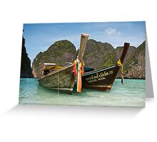 The Thai Postcard Greeting Card
