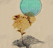 Nihon (Japan) by Ian Woodward