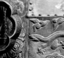 Dragon entrance - Beijing China Sticker