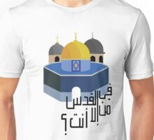 Jerusalem Icon Unisex T-Shirt