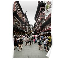 shanghainese walkers Poster