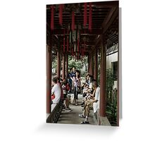 a narrow walk Greeting Card