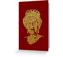 Queen Elizabet the second glory Greeting Card