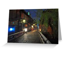 Dusk in Gion Greeting Card