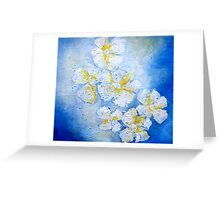 flower one Greeting Card