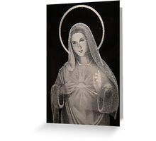 Sacred Heart of Mary Greeting Card