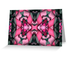 Knotted  Abstract Greeting Card