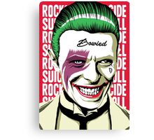 Rock'n'Roll Suicide Canvas Print