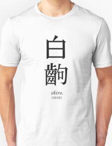 WHITE FRAME - Monogatari Series t-shirt / Phone case / Mug T-Shirt