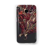 Guts, Glorious Guts Samsung Galaxy Case/Skin