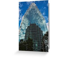 Reflection Puzzle Greeting Card