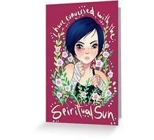 Sun Bak by Ane Teruel Greeting Card