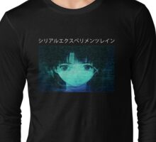 Serial Experiments L (2) Long Sleeve T-Shirt