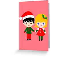 Xmas Kids Greeting Card