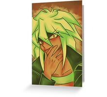 Yami Bakura :P  Greeting Card