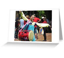 Korean drum dancer Greeting Card