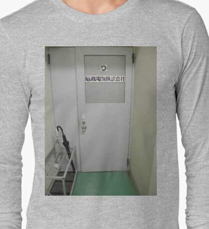 Japanese Corporation Long Sleeve T-Shirt