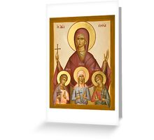 Sts Sophia, Faith, Hope and Love Greeting Card