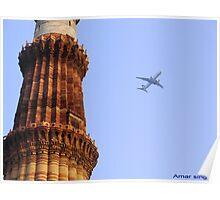 Qutub minar and plane Poster