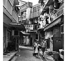 School children, Sai Kung, Hong Kong Photographic Print