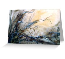 The Edge of The Sky.. Greeting Card