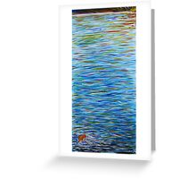 I am Your Fish Greeting Card