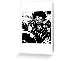 Luffy Gear 4 - Ready To Fight Greeting Card