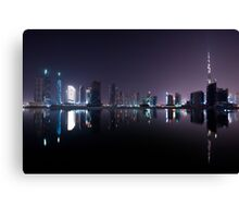 Smooth Reflections Canvas Print