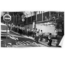 Schoolboys, Hong Kong Poster