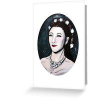 Elisabeth Greeting Card