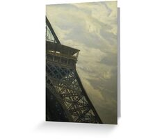 Eiffel Tower -View from Champ de Mars Greeting Card