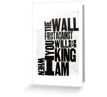 WhenIamKing Greeting Card