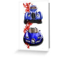 Bugatti Veron and Atlantic Greeting Card
