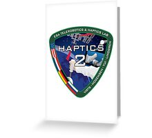 Haptics-2 Second Trial with Kimiya Yui Logo Greeting Card